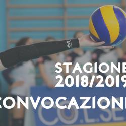 Inizia la stagione 2018/2019: le date delle convocazioni delle squadre!